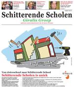 img: Giralis Groep in Den Bosch